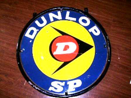 サインボード DUNLOP エナメル 両面 オートモビリア 看板 サインボード(エナメル他)