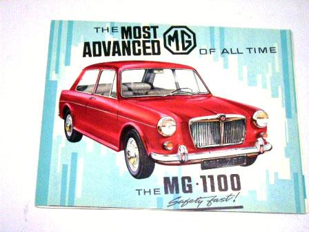MG1100 オリジナル 当時もの オートモビリア 印刷物 カタログ
