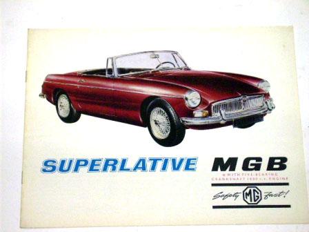 MGB 1800cc オリジナル 当時物 オートモビリア 印刷物 カタログ