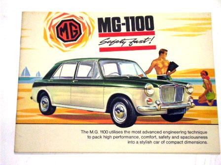 MG1100 オリジナル 当時物 オートモビリア 印刷物 カタログ