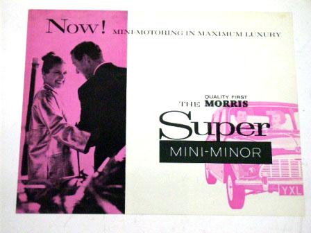 Morris Super Mini Minor オリジナル 当時物 オートモビリア 印刷物 カタログ