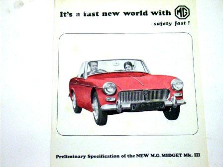MG-Midget MK3 オリジナル 当時物 オートモビリア 印刷物 カタログ