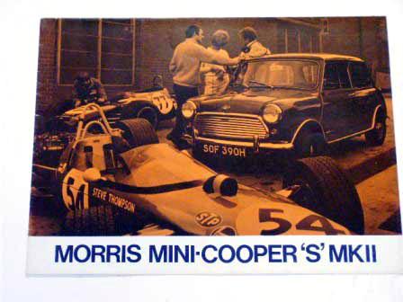 オートモビリア 印刷物 カタログ カタログ Morris Mini Cooper S MK2 オリジナル 当時物