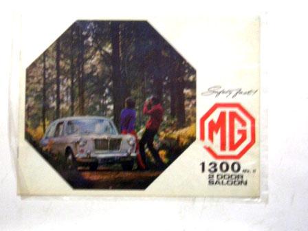 MG1300 MK2 2Door Saloon オリジナル 当時物 オートモビリア 印刷物 カタログ