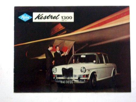 Riley Kestrel 1300 MK2 オリジナル 当時物 オートモビリア 印刷物 カタログ