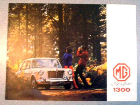 MG 1300 オリジナル 当時物 オートモビリア 印刷物 カタログ