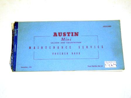 小冊子 Austin Maintenance Service オートモビリア 印刷物 マニュアル