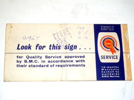小冊子 BMC Passport to service オートモビリア 印刷物 マニュアル
