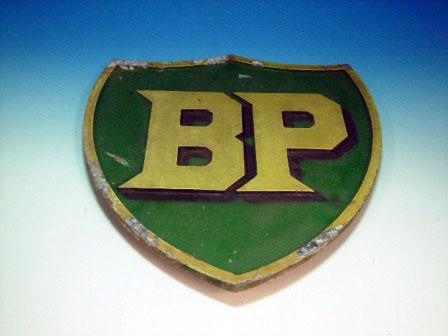 BP サイン オリジナル アルミ オートモビリア 看板 サインボード(エナメル他)