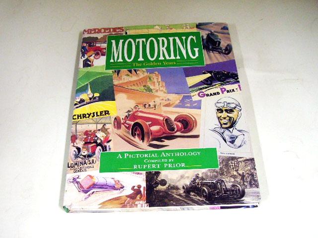 MOTORING オートモビリア 印刷物 書籍