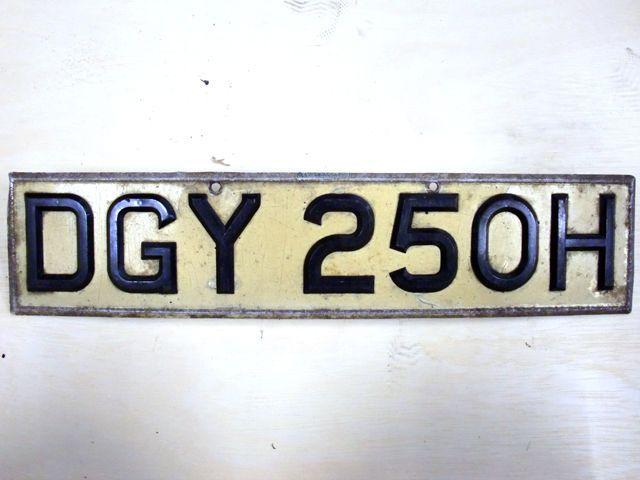英国 ナンバープレート  DGY250H オートモビリア その他 カー・バッジ/プレート