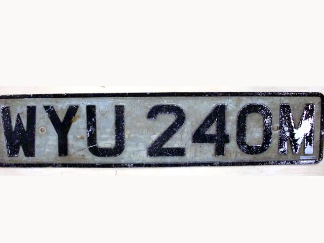 英国 ナンバープレート  WYU240M オートモビリア その他 カー・バッジ/プレート