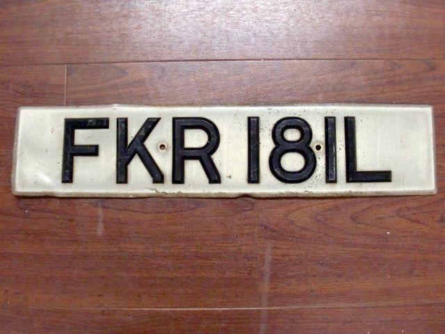 オートモビリア その他 カー・バッジ/プレート 英国 ナンバープレート  FKR181L