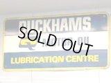 サインボード Duckhams