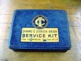ティン・ボックス Service Kit