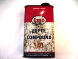 ティン Compaund Esso