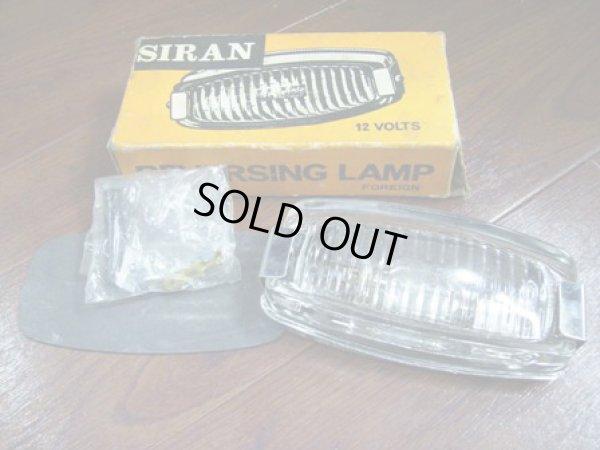 画像1: Siran リバース・ランプ 箱付き