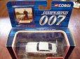 画像2: ミニカー  Corgi 「007 Thunderball」 (2)