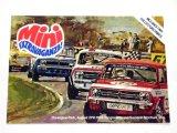 1979Aug27 DoningtonPark プログラム オリジナル 当時物