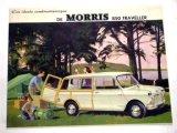 Morris 850 Traveller ドイツ版 オリジナル 当時物