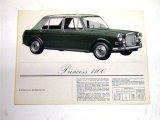 1963y'Vanden Plas Princess 1100 オリジナル 当時物
