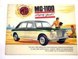 MG1100 オリジナル 当時物