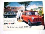 Austin Aeven Van&Pick-up オリジナル 当時物