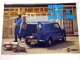 BL Mini Van & Pick-up オリジナル 当時物