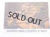 Morris Mini Cooper S MK2 オリジナル 当時物