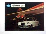 Riley Kestrel 1300 MK2 オリジナル 当時物