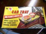 サイド CAR TRAY 新品 (1)(2)