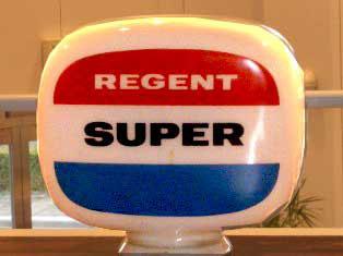 画像1: ガラストップ SUPER