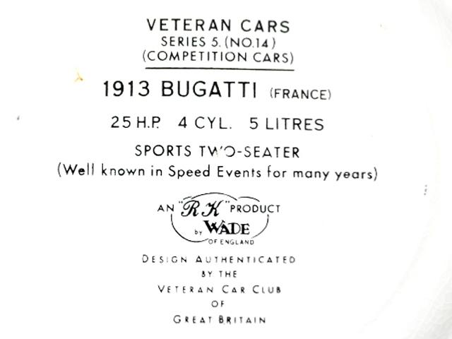画像3: Wade社 Veteran Car シリーズ 絵皿 Bugatti
