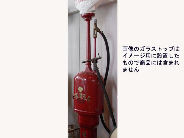 画像1: ガソリンポンプ Shell  レストア済