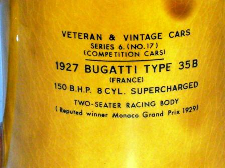画像4: Wade社 Veteran Car シリーズ マグカップ Bugatti