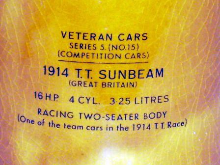 画像4: Wade社 Veteran Car シリーズ マグカップ Sunbeam