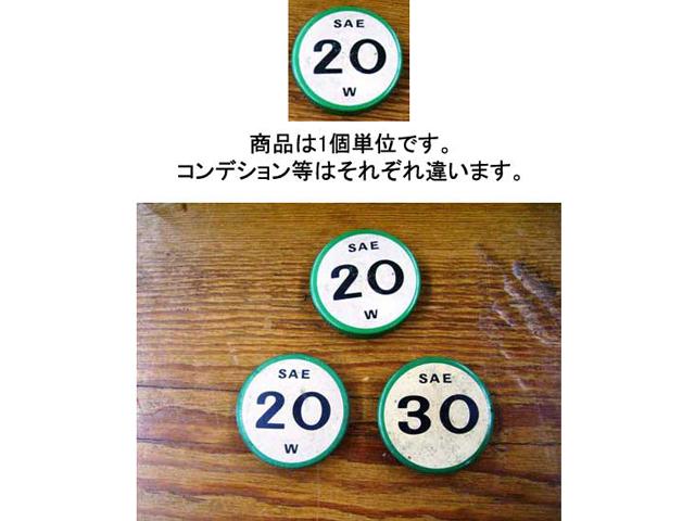 画像3: オイル・ボトル・トップ ビンテージ (白・グリーン) 1個