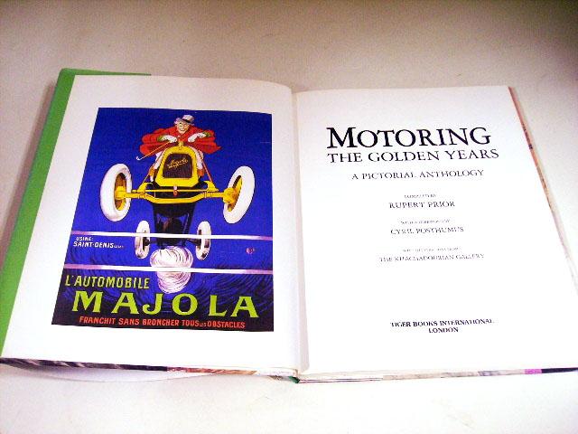 画像2: MOTORING